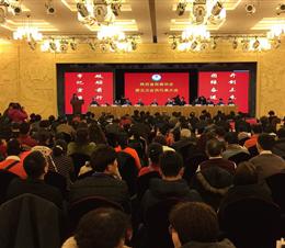 陕西省慈善协会第五次会员代表大会召开