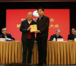 徐山林祝贺陕西省慈善协会第五次会员代表大会召开