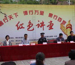 慈善文化进社区活动在郭杜北街成功举办