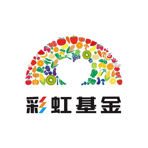 彩虹基金LOGO图1.jpg